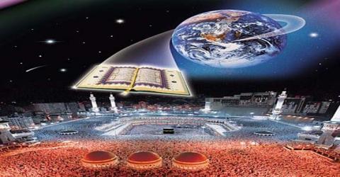 The Life of Hazrat Muhammad (SM)