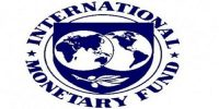 Objectives of International Monetary Fund (IMF)