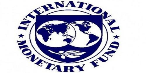 Objectives of International Monetary Fund (IMF)