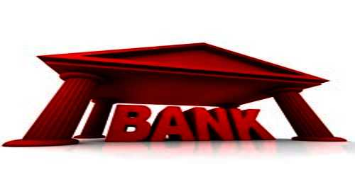 Introduction to Bank