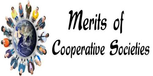 Advantages of Primary Industrial Cooperative Society