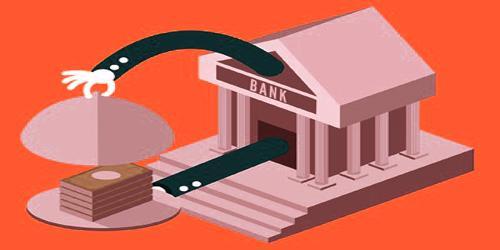 Characteristics of Bank Loan