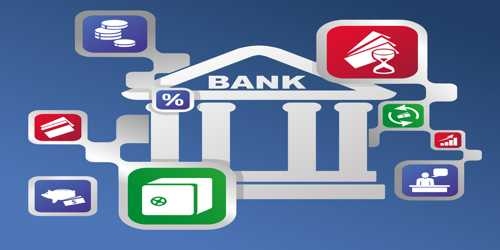 Different forms of Banker's Advances