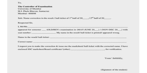 Application for Correction of Marks or Grade in Marks Sheet