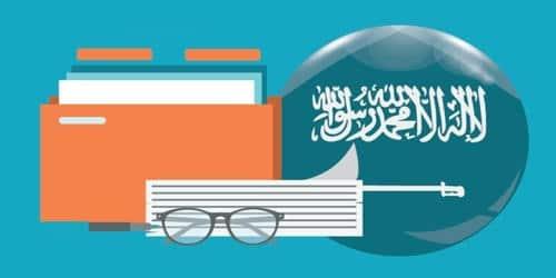 Cover Letter for Arabic Translator